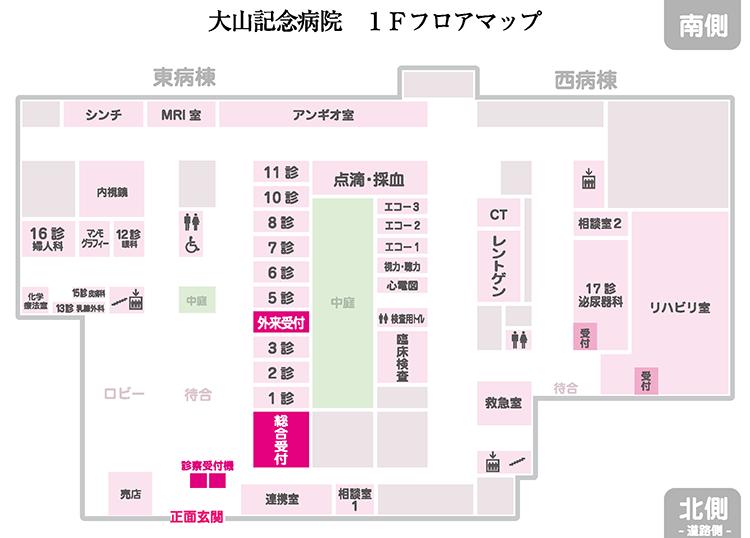 兵庫県の北播磨にある西脇市の総合病院、大山病院のフロアマップ